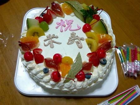 米寿ケーキs