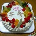 写真: 米寿ケーキs