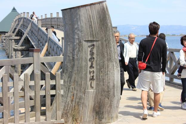 舞橋入口 左側