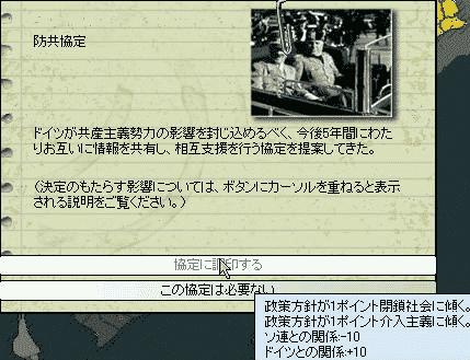 http://art13.photozou.jp/pub/683/3223683/photo/253634309_org.png