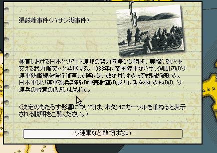 http://art13.photozou.jp/pub/683/3223683/photo/253634457_org.png