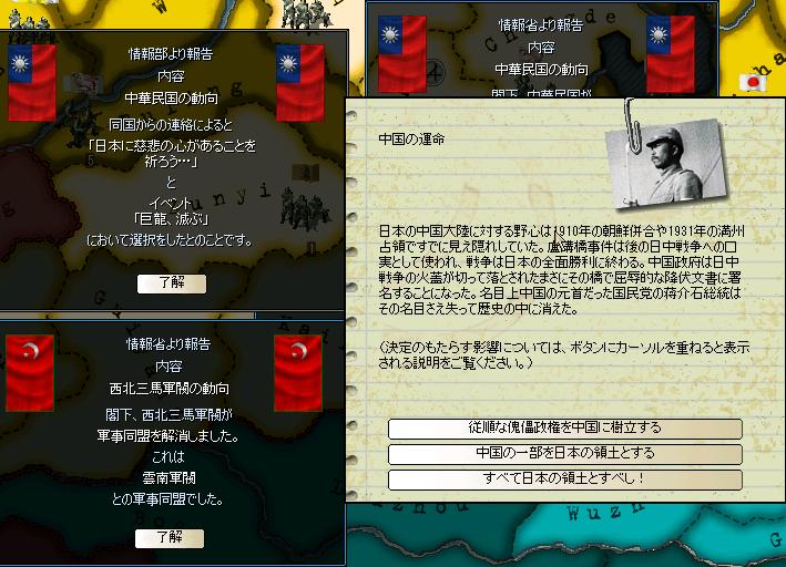 http://art13.photozou.jp/pub/683/3223683/photo/253634460_org.png