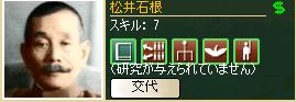 http://art13.photozou.jp/pub/683/3223683/photo/253634484_org.png