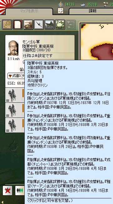 http://art13.photozou.jp/pub/683/3223683/photo/253634520_org.png