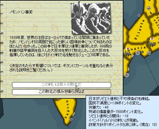 http://art13.photozou.jp/pub/683/3223683/photo/253634792_org.png
