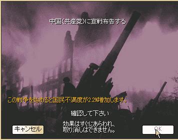 http://art13.photozou.jp/pub/683/3223683/photo/253634796_org.png