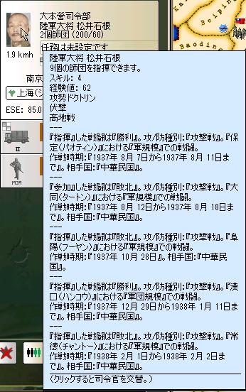 http://art13.photozou.jp/pub/683/3223683/photo/253634809_org.png