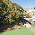 写真: 宮ヶ瀬ダム