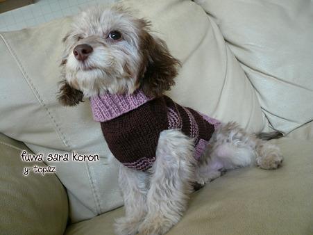 みらくのための手編みセーター 2