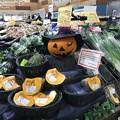写真: かぼちゃ売り場