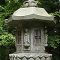 写真: 石灯籠