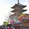 Photos: 京都/ 八坂通