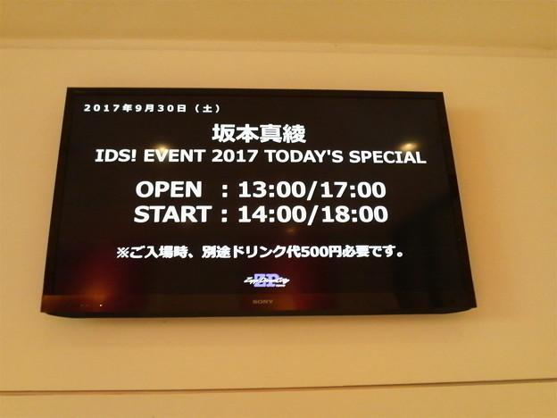 Zepp DiverCity Tokyo