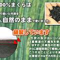 Photos: 送料無料 快眠枕 国産竹炭100%まくらはマイナスイオンと殺菌効果で爽快な睡眠が得られます