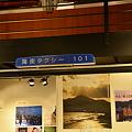 Photos: _DSC1012