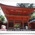 写真: 鹿島神宮楼門