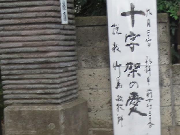 儒時価の愛@幼稚園170922