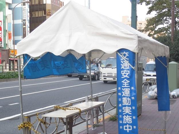テント@交通170926