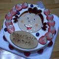 写真: 5月27日は長谷川町子さんの誕生日。