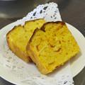写真: 正真正銘!!うにケーキです。(#^.^#)