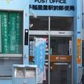 コンテストのテーマは「郵便ポスト」です。
