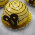 写真: エスカルゴケーキです。