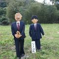 写真: 案山子 加藤一二三さんと藤井君