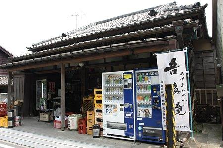 2009.06.13 稲村ヶ崎~極楽寺 酒屋