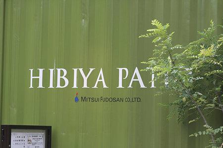 2009.06.20 日比谷パティオステ-ション