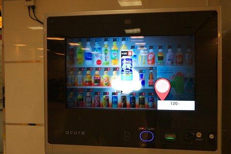 2010.11.27 東京駅 顧客認識自販機