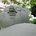 Photos: 石像の狸のある公園