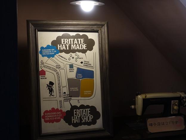 路地の広告