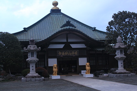 日本山妙法寺