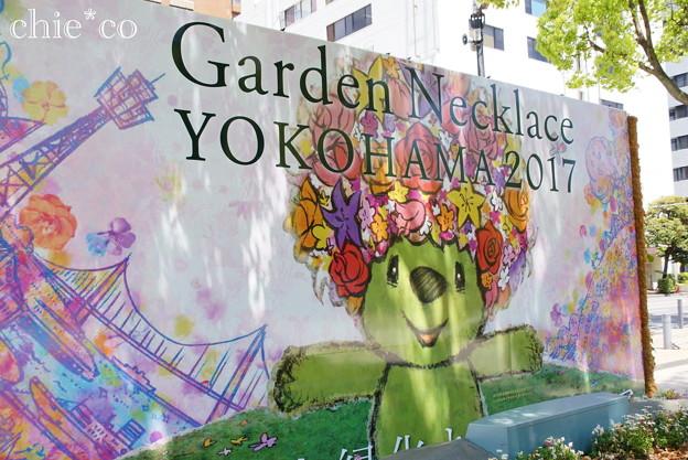 Yokohama-371