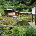 写真: 鎌倉-548