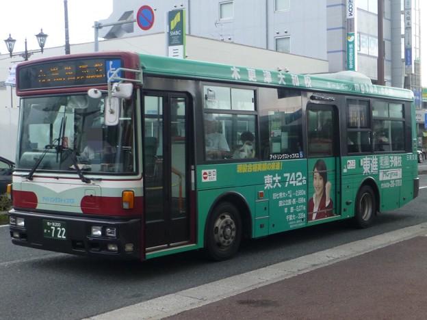 日東交通 日産ディーゼル・スペースランナーRM