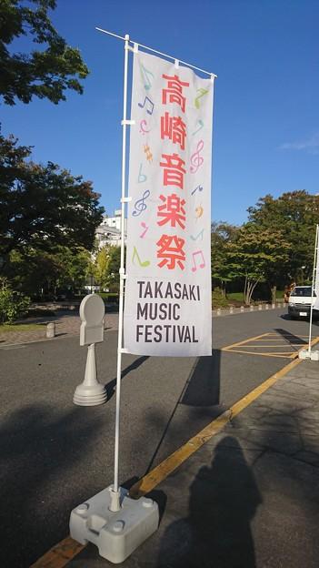高崎音楽祭