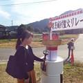 Photos: 171009 (147)聖火とトーチ