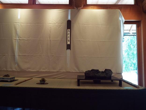 写真: 10揖斐川石佐藤勉1710120051