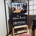 Photos: テレビ台1710210005msk