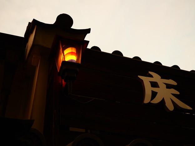 Photos: 町屋の床屋