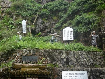 170727-32甚八鈴丸杢太郎