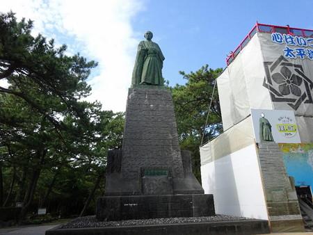 171110-12坂本龍馬像