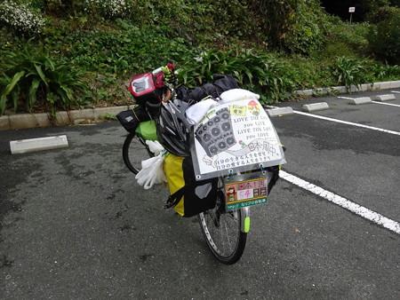 171108-08日本1周