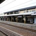 Photos: 湯本駅