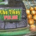 Photos: Ube Tikoy
