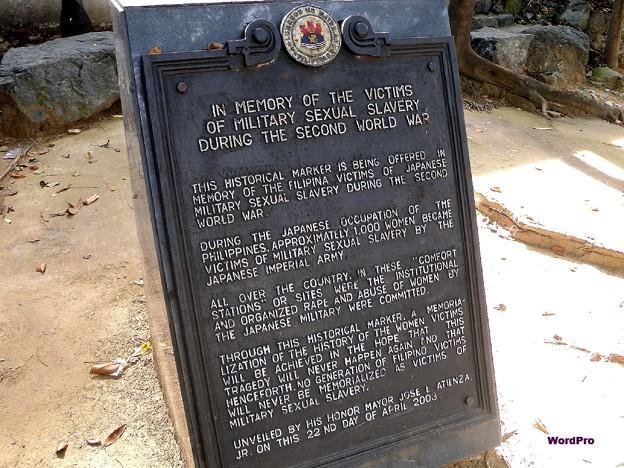 マニラ慰安婦記念碑