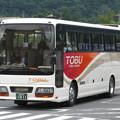 Photos: 【東武バス】 2888号車