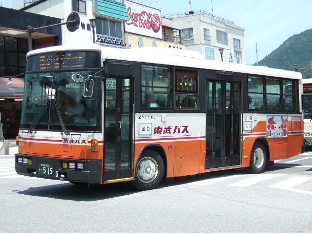 Photos: 【東武バス日光】 2477号車