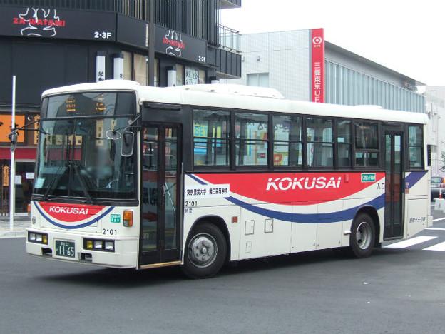 【国際十王交通(熊谷)】 2101号車